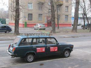 3-car