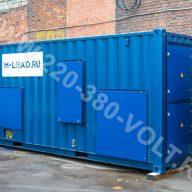 Нагрузочный модуль 3000 кВт резистивный в контейнере